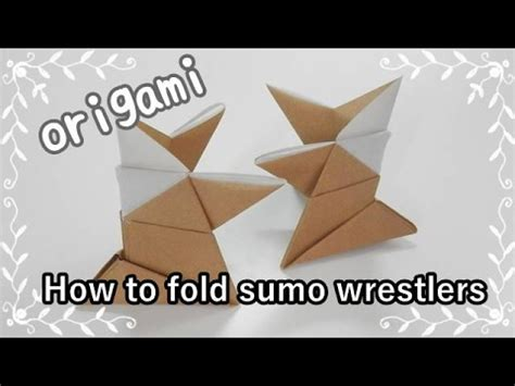 How To Make A Paper Sumo Wrestler - 折り紙origami fan お相撲さんの折り方 how to fold sumo wrestlers 親子で遊べる