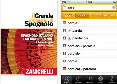 il grande dizionario di zanichelli rilascia quot il grande dizionario di spagnolo quot per iphone iphone italia