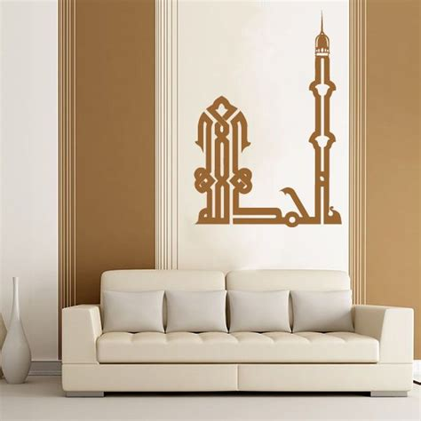 Wall Sticker Kaligrafi Allahu Akbar 839 best kufic images on islamic arabic