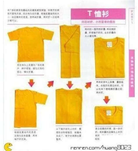Folding T Shirts For Drawers by How To Fold Clothes And Save Space In Your Suitcase Or