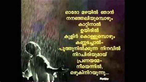 bob marley biography in malayalam malayalam quotes life quotesgram