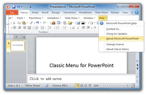 More Design For Microsoft Powerpoint 2007 | where is about in microsoft powerpoint 2007 2010 2013