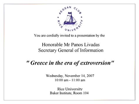 Invitation Letter Greece invitation letter greece images invitation sle and