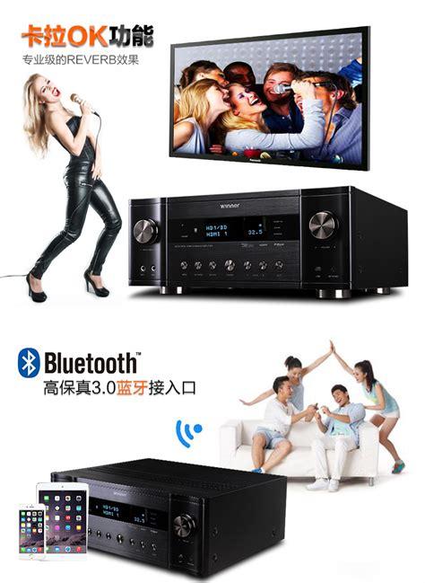 tone winner ad hd ch av amplifier home theater hdmi