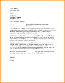 Recommendation Letter For Exchange Student Writing A Recommendation Letter For A College Student