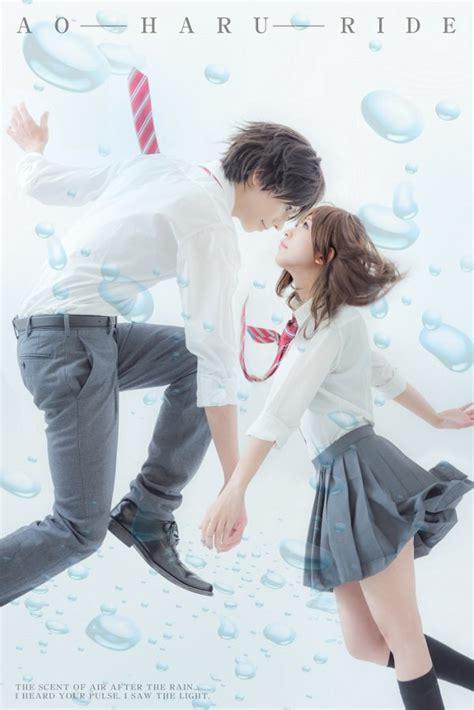 film anime ao haru ride ao haru ride image 2873663 by ksenia l on favim com