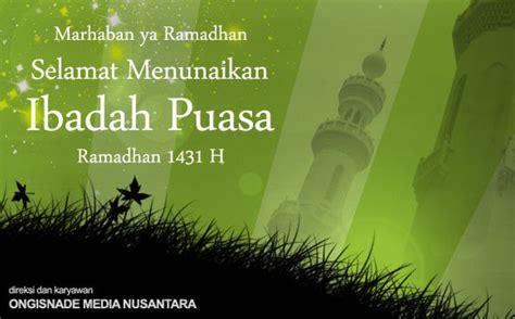 desain kartu ucapan ramadhan selamat blog redaksi ongisnade