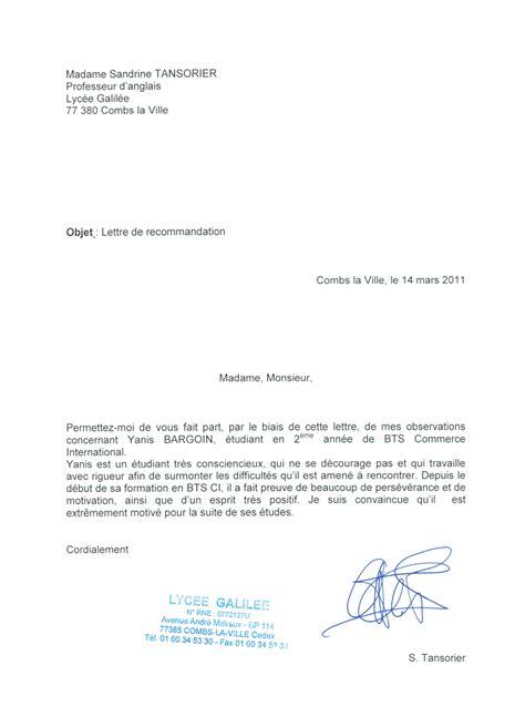 Lettre De Recommandation Commerce Lettres De Recommandation Yanis Bargoin