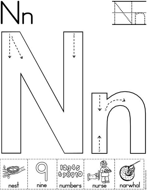kindergarten activities letter n alphabet letter n worksheet standard block font