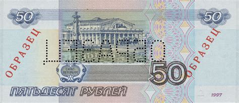 currency rub russian ruble currency flags of countries