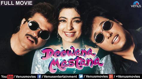 film comedy full movie deewana mastana hindi movies full movie anil kapoor