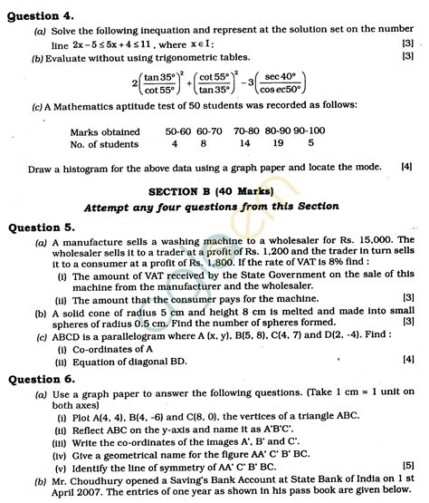 ICSE Class X Exam Question Papers 2011: Mathematics ... A-test Paper