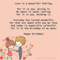 Happy Birthday Quotes For Your Boyfriend Happy Birthday Poems For Him Cute Poetry For Boyfriend Or