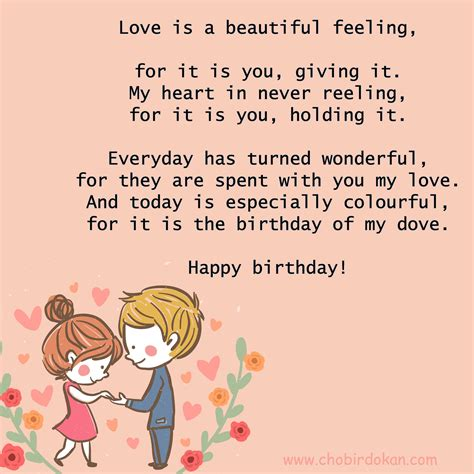 Birthday Quotes For Your Boyfriend Happy Birthday Poems For Him Cute Poetry For Boyfriend Or