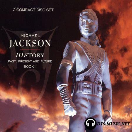 Sale Stop Kran Mj 03 Cabang T 5 1 surround michael jackson history dts album sounds