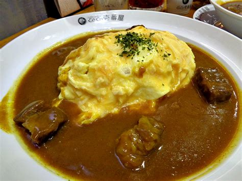 curry house music curry house coco ichibanya review estancia mall beef omelet rice barat ako