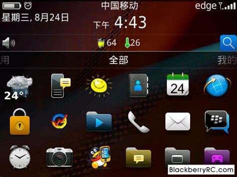 themes blackberry bold 9650 blackberry 7 9900 style themes for bb 9780 9700 9650 os6 0