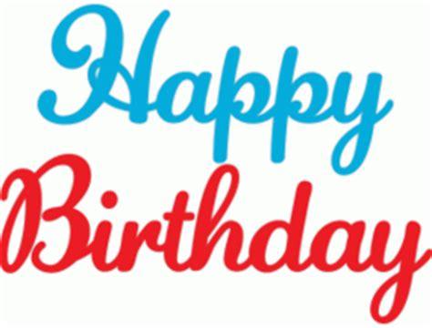 happy birthday text design free happy birthday text clipart best