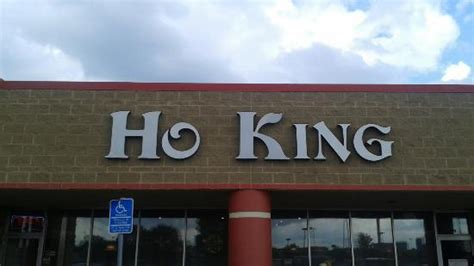 Restaurants In Cottage Grove Mn by Ho King Restaurant Picture Of Ho King Restaurant