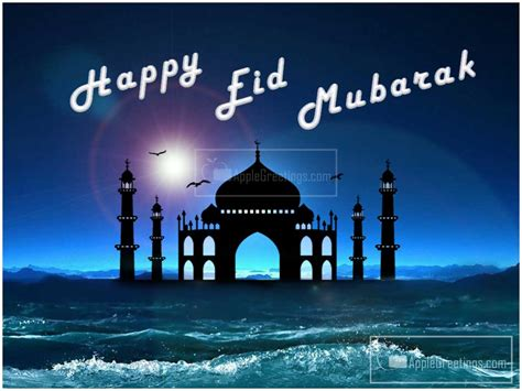 whatsapp wallpaper for eid happy ramadan eid mubarak 2018 images wallpapers whatsapp