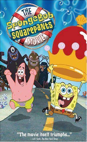 Spongebob P spongebob p p p spongebob squarepants photo 24524003