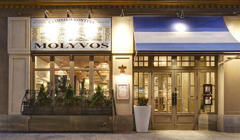 doors new york restaurants door restaurant molyvos restaurant