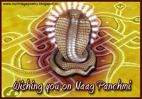 image poetry naag panchami wishes