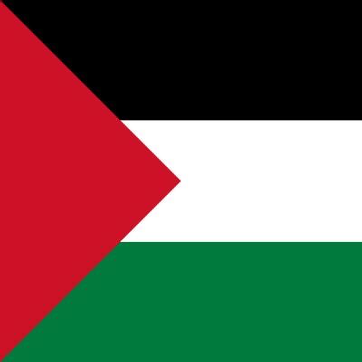 Square Palestina palestine news palestine
