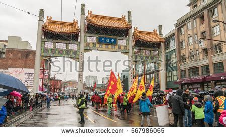new year vancouver chinatown vancouver chinatown stock images royalty free images