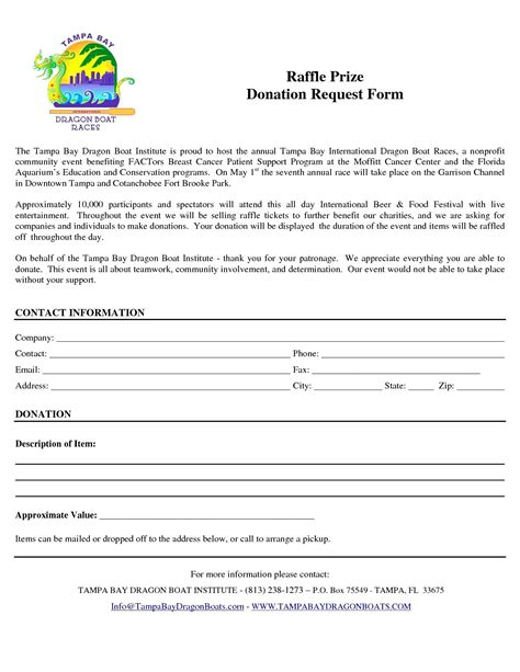 donation request form template free besttemplates123