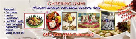 Paket Intime Kotak Anak Bebek nasi bento lucu dan unik di sidoarjo dan surabaya 0856 3394 282 catering untuk karyawan 0812