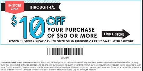 old navy coupons nov old navy printable coupons november 2015 info printable