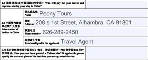 peony tours forms peony tours