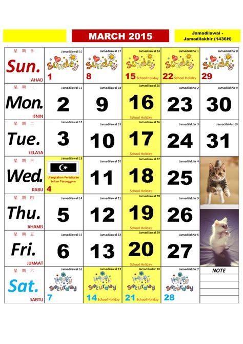 Kalender 2018 Malaysia Print Kalendar Kuda 2016 Malaysia Calendar Template 2016