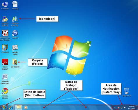 imagenes de windows 10 y sus partes que es el escritorio