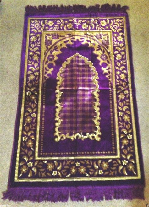 Islamic Prayer Mat by Turkish Islamic Prayer Rug Mat Musallah Janamaz Sejadah