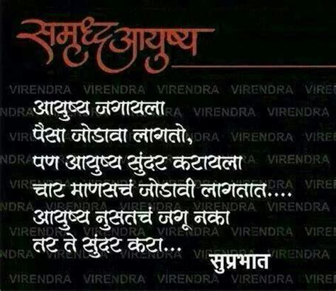 janabai biography in hindi 16 best marathi kavita images on pinterest poem poetry