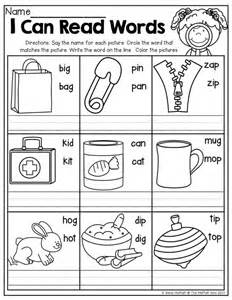 color that starts with ad i can read words kinderland collaborative