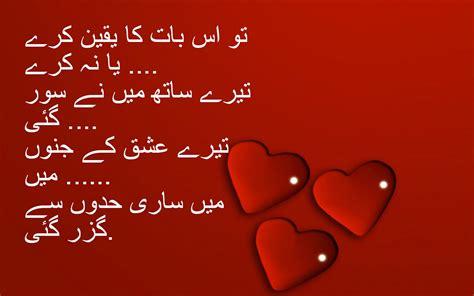 whatsapp wallpaper urdu good morning images for husband in urdu wallpaper sportstle