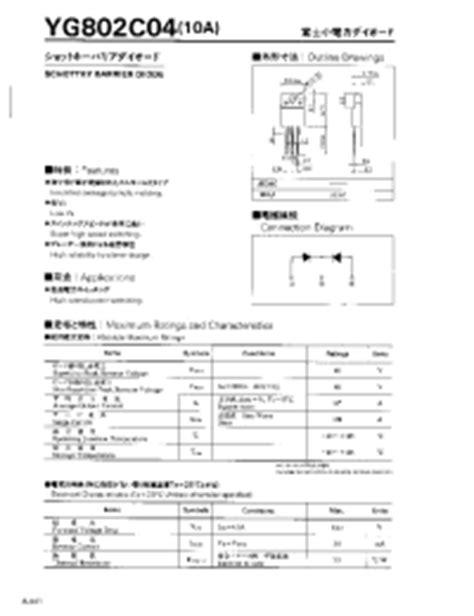 transistor yg902c2 yg802c04 fuji schottky barrier diode документация и описания электронных компонентов chipfind ru