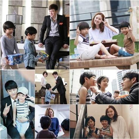 so ji sub gong hyo jin ask k pop so ji sub gong hyo jin and seo in guk s