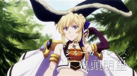 G Anime 2018 by Record Of Grancrest War Data De Estr 233 Ia Do Anime Tv