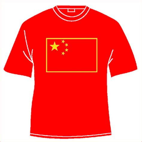 World Chion T Shirt world wide gifts llc you can buy souvenirs from all
