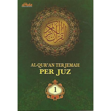 download mp3 al quran per juz juz al quran 1 30 related keywords juz al quran 1 30