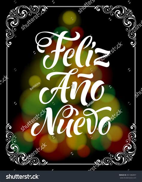 happy  year spanish feliz ano stock vector  shutterstock