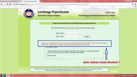 Portal Kssr Online | rpt tahun 3 portal kssr online share the knownledge