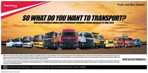mahindra truck dealer mahindra trucks and buses