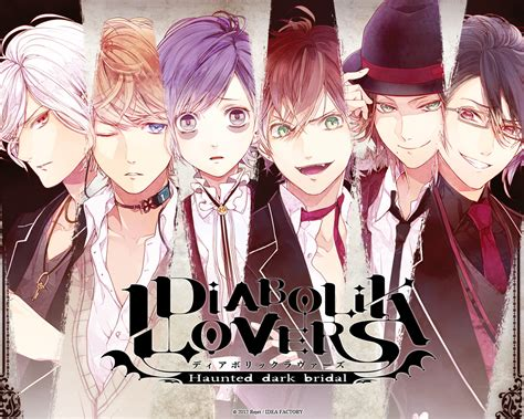 otome games wallpaper diabolik lovers haunted dark bridal アニメ情報 2013