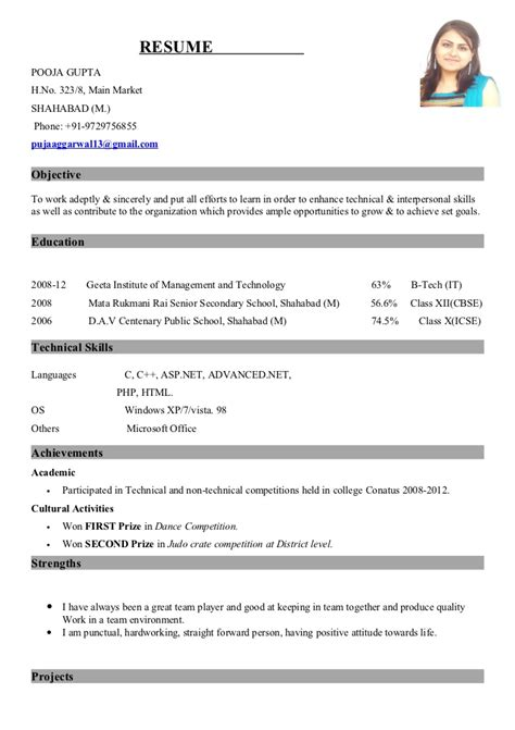 News Resume by Pooja Resume New