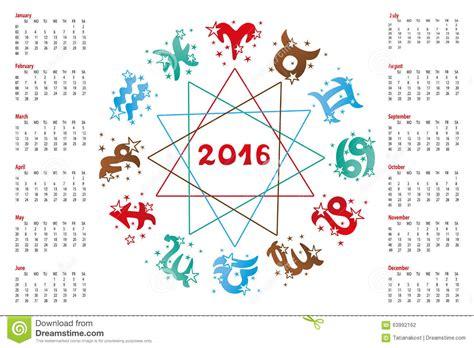 Schönherr Kalender 2017 Kostenlos Kalender 2016 Horoskop Sternzeichen Vektor Abbildung